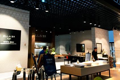 宜来 – 中国国际厨卫展