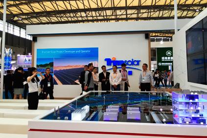 天合光能 – 国际太阳能产业及光伏工程展览会暨论坛